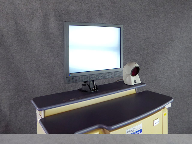 Cr Regius 190 Konica Minolta Used Medical Equipment