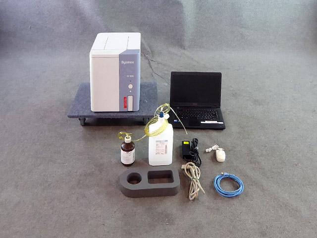 Hematology Analyzer XS-1000i SYSMEX | Used Medical Equipment
