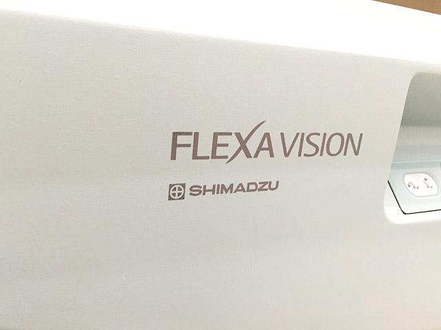 Digital X-ray TV System FLEXAVISION FD Package SHIMADZU