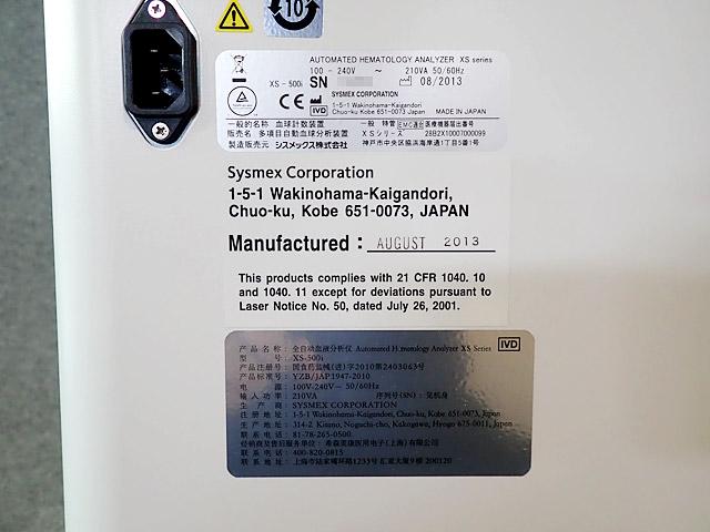 Hematology Analyzer XS-500i SYSMEX   Used Medical Equipment