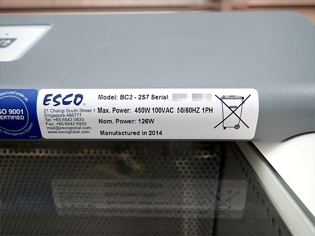 Biological Safety Cabinets BC2-2S7 ESCO | Used Medical Equipment