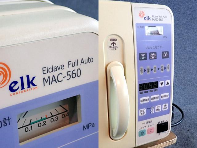 Autoclave MAC-560 elk | Used Medical Equipment Supplier in Japan