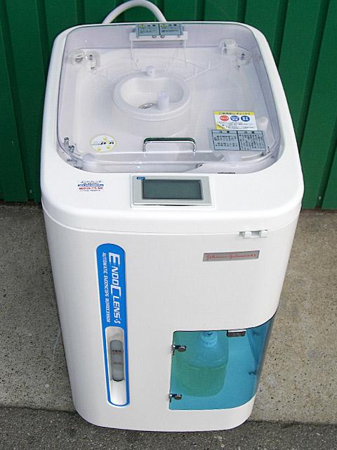 Automatic Endoscope Reprocessor Endoclens S Asp Johnson