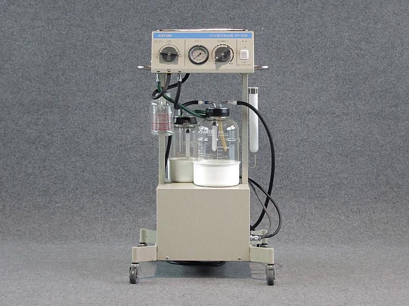 Medical Vacuum Extractor Machine ~ Vacuum extractor vp atom used medical equipment