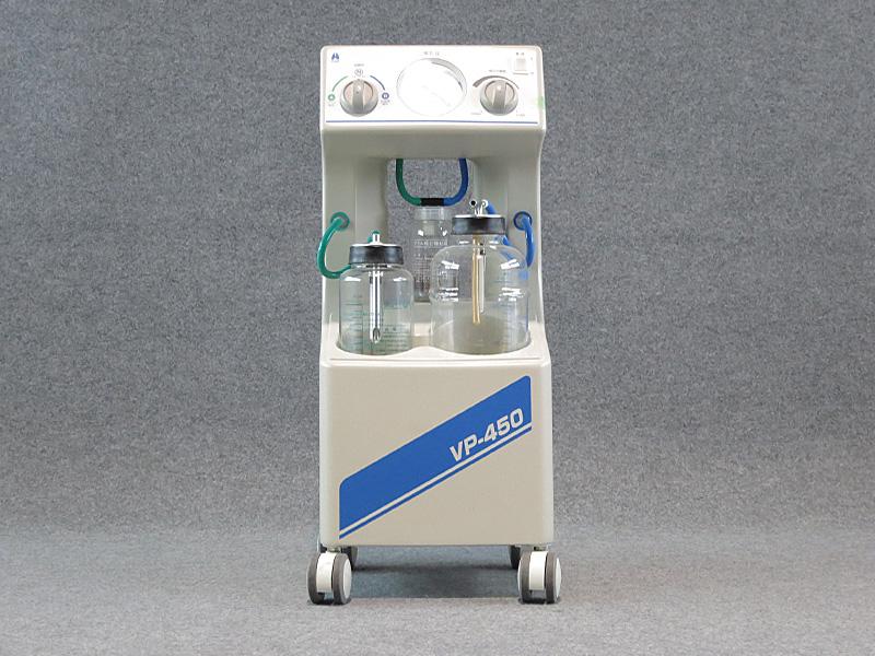 Résultat de recherche d'images pour 'atom medical Atom Vacuum Extractor VP-450'